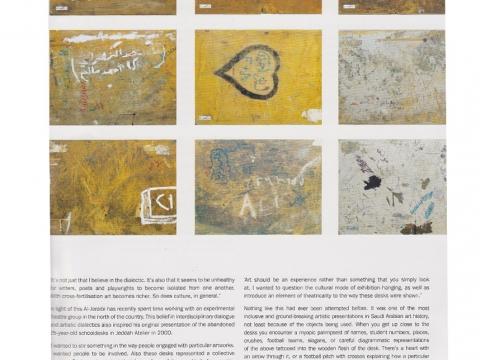 irakisches nationalmuseum baghdad